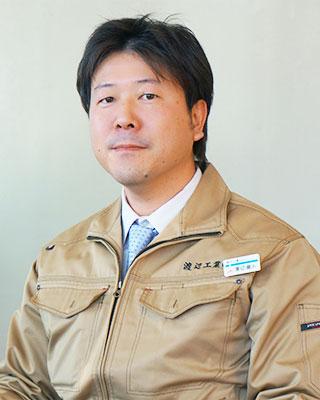 代表取締役社長 渡邊 直人