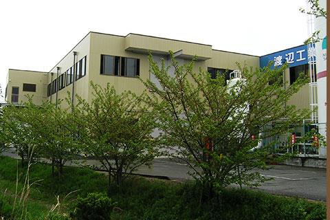 2005年 本社第5工場完成